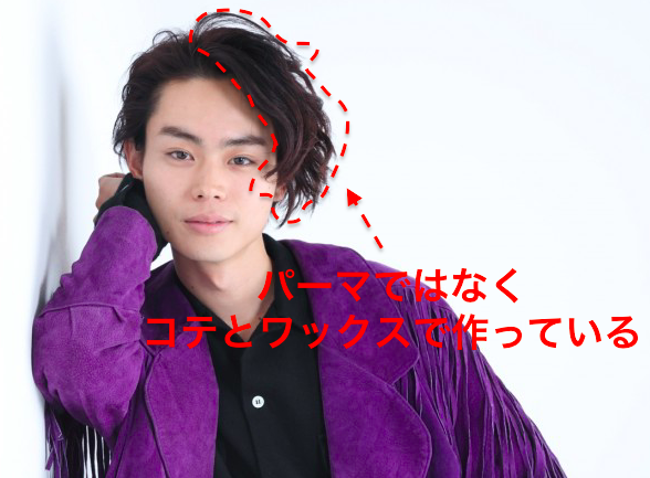 佐藤:菅田将暉さんといえば、ショートにしたり、ボブにしたり、くるくるパーマの髪型にしたり・・・。テレビCMや映画の役柄で結構頻繁に髪型が変わっているイメージ