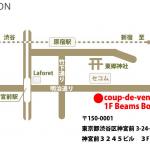 1カット3万円の美容師が「美容院クー・ド・ヴァン原宿」の魅力を語る