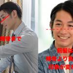 ディーン・フジオカさんの髪型とセット方法を解説!