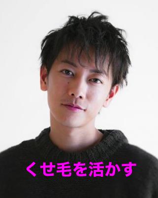 佐藤健さんが『ショート』にした本当の理由とは?髪型を詳しく