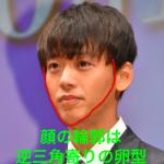 竹内涼真さんの髪型『マッシュ』が似合う顔の輪郭は?