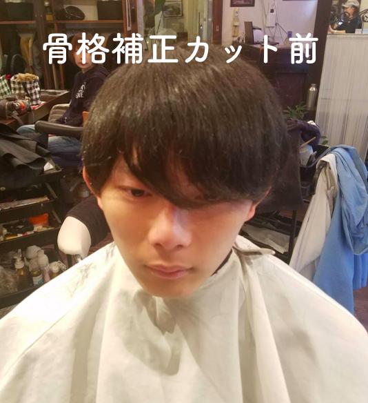 髪型 ベリーショート メンズ 丸顔