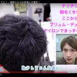 【検証動画付き】専門家が解説!本当にくせ毛を楽にする、天パにおすすめのワックス「メンズ編」