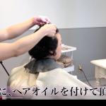 くせ毛さん必見!広がる髪を抑える方法!