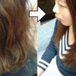 【シャンプー】硬い髪質の人が注意すべき点と正しい洗い方とは?