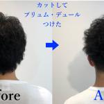 【メンズ】髪の量が多い場合の対処方法と髪型